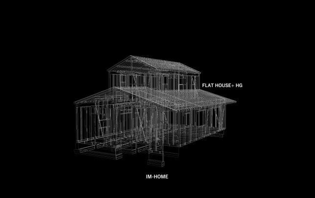 IM-HOME3