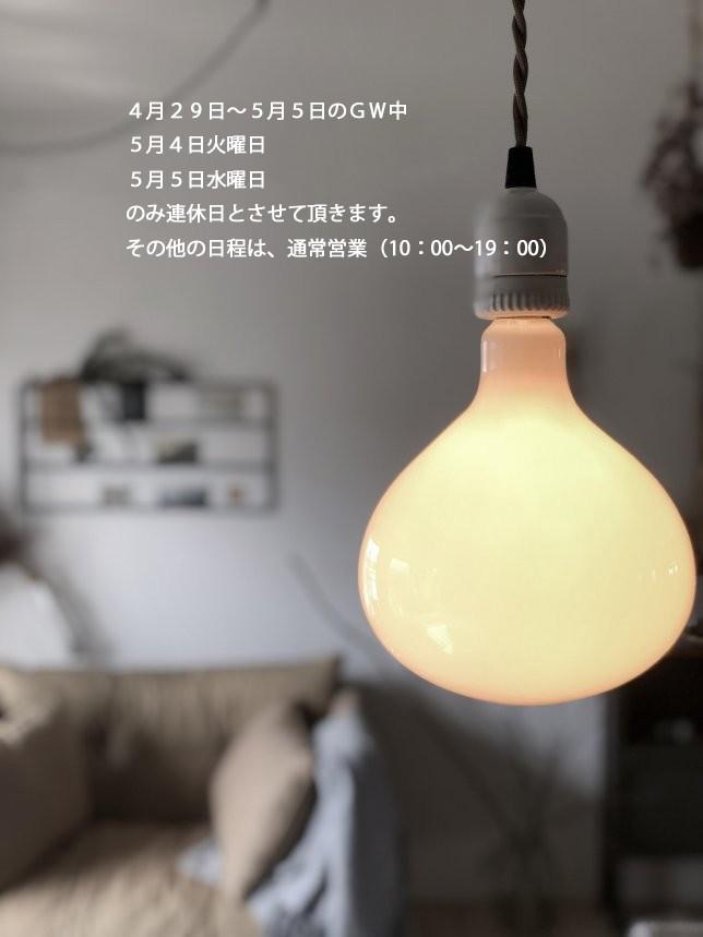 IMG_8501-644x859